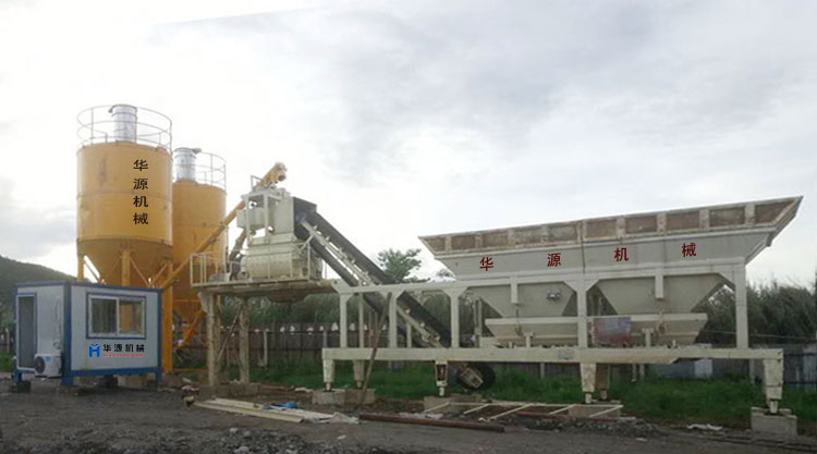 YHZS series mobile concrete mixing plant MOBILE CONCRETE BATCHING PLANT