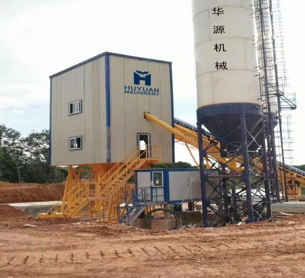 Concrete mixing station equipment