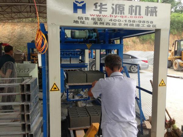 Manual Concrete block machine