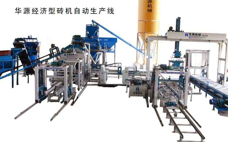 Economic fully automatic block making machine