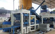 Solve the bearing maintenance of concrete block machine